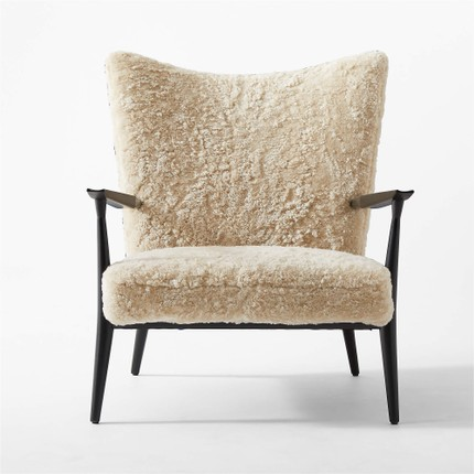 cb2-accent-chair
